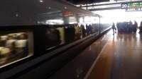 G7517 上海虹桥-宁波 CRH380D 到达杭州东站