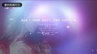 宝儿#BoA综艺,为舞蹈绞尽脑汁 SM的编舞在宝儿目前不过如此