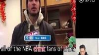 76人球员雷迪克发新春祝福视频,用词疑似辱华,使用种族歧视言论