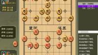 2018-02-17象棋特级大师王天一的直播
