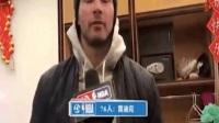 NBA球员雷迪克公开侮辱中国球迷,最严重恐将停赛