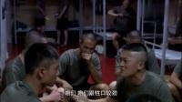 《火蓝刀锋》:蒋小鱼硬生生把对自己的批斗大会说成了鼓励大会