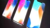 下半年值得等待的4款全面屏手机,廉价版iPhoneX受欢迎