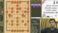 象棋特级大师王天一从业初始评2018-02-09