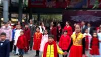 """厦门市海沧区2018迎新春系列文艺惠民活动""""诗与歌的韵律""""快闪演出"""