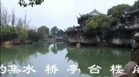 雨中游韩湘水博园