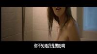 韩国精彩电影《变身小姐》