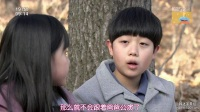 波浪啊波浪[第04集][韩语中字]赵雅英,潘孝贞,李镜珍,鲜于在德