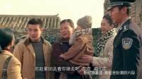电视剧-草帽警察剧中扮演警察儿子--朝鲜族童星姜银圣角色片段