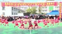 2018东埔村欢度新春篮球友谊赛