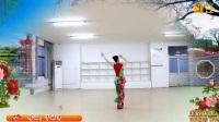 刘荣广场舞 丰收中国 背面