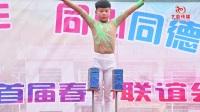 长路村2018首届春节联谊会上集