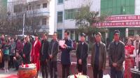 杨家店村2018年春节联欢会