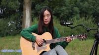 苏苏《小情歌》朱丽叶吉他弹唱