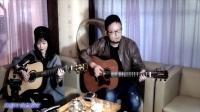 刘安琪《旅行的意义》朱丽叶吉他弹唱