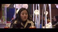 肖飞&徐茜20180206片头