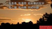 赞美诗歌—那一天-主内微信公众号gxyesu基督教歌曲阿卯基督教音乐