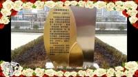 爱剪辑,音乐;中洲公园,C;2O18春节/广丰区顾