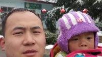 宝鸡市陈仓区天王镇十二盘村下雪王英抱儿子王宝兴……