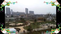 爱剪辑,音乐;中洲公园;D、,2O1;春节/广丰顾
