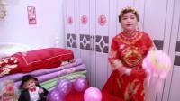 邯郸永年刘汉杨伟鑫陈东梅结婚视频
