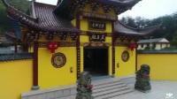 温州本觉寺