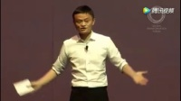 开讲啦马云最新演讲2018最赚钱的行业 马云俞林雄