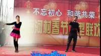 河北农村自办新年联欢 农村小伙唱的《拥抱你离去》全村人来听