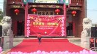 吉安县横江镇新屋下村2018年春节联欢会