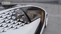 丰田CONCEPT-i概念车 搭人工智能系统