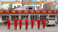 后村镇马家店娥子广场舞(过年了)