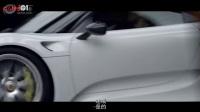 保时捷Top5系列:神车918 Spyder 的5大惊艳之处