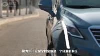 """重新定义""""美式豪华"""",凯迪拉克XT5 28E试驾"""