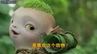 《捉妖记2》上映首日票房破五亿,却令人失望!网友:剧情太蠢