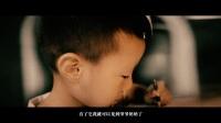 生根之路微视频大赛十佳获奖作品展播/回家