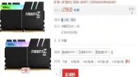 芝奇推出新幻光戟内存条,频率4700MHz,有望打破世界记录