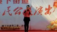 大红灯艺术团走进徐家村20180221日