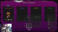 【阿陈AC|冰猫奶茶】失落城堡P1