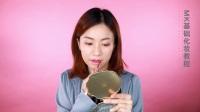 玻璃唇、咬唇妆、立体唇画法分享! | MK基础化妆教程