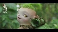 《捉妖记2》影评:呆萌的小胡巴给春节带来了不少的喜庆