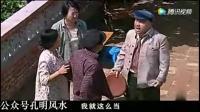 乡村爱情   亚洲第一舞王赵四以舞会友 笑哭了