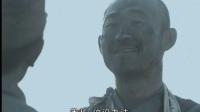 亮剑 04(李幼斌 何政军 张光北 张桐 童蕾 孙俪 陆鹏 车晓彤)
