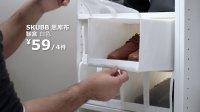 167896-优酷 IKEA FY-180222-宜家-15s-南通版
