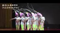 江苏模特艺术学校舞蹈招生宣传片