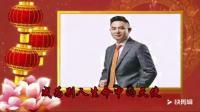 俞敏洪雷军马云创业演讲 互联网的风口上谁能成为先行者