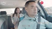 女乘客不听劝告在车里抽烟, 司机被惹怒差点酿成惨祸