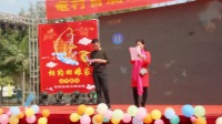 2018年新兴县水台镇奄村外嫁女姐妹联谊会。