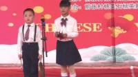 赤湖前张杨美石2018春节文艺汇演02