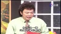龙兄虎弟 第 002 集