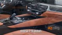 毒舌汽车:奔驰E级VS宝马5系  胜负已分